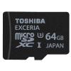Micro SD kártya 64GB (videó: kb. 8-10 óra FULL HD 1080p, 2-2.5 óra 4K) - Kingston/Samsung/Toshiba - SJCAM SJ4000, M10, M20, SJ5000, X1000 sorozatokhoz