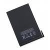 Mobilpro iPad mini akkumulátor