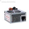 Modecom LOGIC-600 ATX desktop tápegység 600W OEM