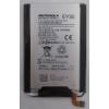 Motorola EY30 gyári akkumulátor (2160mAh, Li-ion, XT1092 Moto X 2nd)*