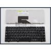 MSI S270 fekete magyar (HU) laptop/notebook billentyűzet