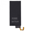 N/A Samsung Galaxy S6 Edge 2400 mAh LI-ION utángyártott akkumulátor (EB-BG925ABE/ABA/ GH43-04420A kompatibilis)