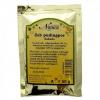 Natura zab pudingpor kakaós 50 g