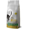 - Nature's Protection Kitten macskatáp 2 kg
