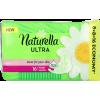 Naturella Ultra Long Maxi egészségügyi betét 16db