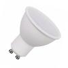Nedes LED lámpa GU10 (8W/120°) meleg fehér