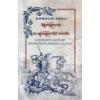 Nemzeti Örökség Sárkányok és sárkányölő hősök - Róheim Géza