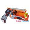 NERF : Zombie Strike Hammershot fegyver