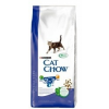 Nestle Cat Chow 3in1 1,5Kg