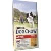 Nestle Dog Chow adult aktív 14Kg