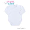 NEW BABY Csecsemő teljes hosszba patentos body New Baby Classic fehér | Fehér | 50