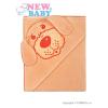 NEW BABY Gyerek törölköző kutyus | Narancssárga |
