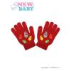 NEW BABY Gyermek téli kesztyű New Baby Girl narancssárga | Narancssárga | 122 (6-7 éves)