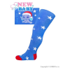 NEW BABY Karácsonyi pamut harisnyanadrág New Baby kék elefánt | Kék | 68 (4-6 h)