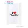 NEW BABY Pelenkázó keret New Baby I love Mum and Dad fehér 50x80cm | Fehér |