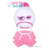 NEW BABY Téli gyerek kötött sapka és sál New Baby rózsaszín | Rózsaszín | 104 (3-4 éves)