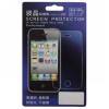 NewTop iPhone 5 Newtop Screen Protector clear védőfólia 2 oldalas