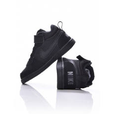Nike Boys Nike Court Borough Mid (TD)  Utcai cipő
