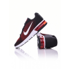 Nike Mens Nike Air Max Sequent 2 Running Sho Futó cipő