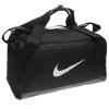 Nike sport táska - Nike Brasilia Small Grip Bag Black