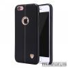 Nillkin Englon Protective bőr hátlap iPhone 6 tok, Fekete