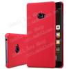 Nillkin mûanyag védõ tok / hátlap - PIROS - képernyõvédõ fólia - Xiaomi Mi Note 2 - GYÁRI