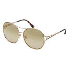 Nina Ricci Női napszemüveg Nina Ricci SNR16859300G (ø 59 mm) napszemüveg