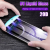 Nincs info Samsung Galaxy S8 kijelzővédő edzett üvegfólia, hajlított, UV ragasztó szettel (0.33mm, 9H, átlátszó)