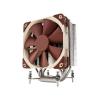 Noctua NH-U12DX i4 12cm Xeon Processzor hűtő