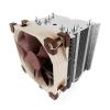 Noctua NH-U9S processzor hűtő