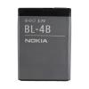 Nokia BL-4B gyári akkumulátor Li-Ion 700mAh