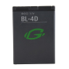 Nokia BL-4D utángyártott akkumulátor Li-Ion 1200mAh (E7, N8, N97 mini)