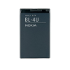 Nokia BL-4U gyári akkumulátor Li-Ion 1110mAh (C5-03, 3120c, 8800a)