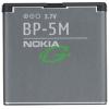 Nokia BP-5M utángyártott akkumulátor Li-Ion 900mAh (6500s, 8600)