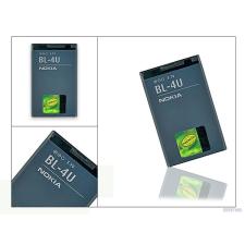 Nokia Nokia 3120 classic/E66/6600 slide gyári akkumulátor - Li-Ion 1000 mAh - BL-4U/BL-4UL (csomagolás nélküli) mobiltelefon akkumulátor