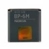 Nokia Nokia BP-6M gyári akkumulátor (1070mAh, Li-ion, 9300, N73)*