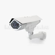 Nuuo Champ BL5302 IP kültéri IP kompakt kamera megfigyelő kamera
