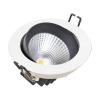 NVC Lighting NLED 1102D 12W 4000K COB LED szpot mélysugárzó 24°