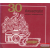 Ofotért Vállalat Ofotért árjegyzék 30 - 1949-1979