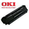 Oki Toner C5600/5700 kék 2000/oldal