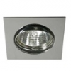 - Olcsó négyzet alakú spot lámpatest, billenthető, króm