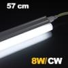 Optonica LED fénycső , T5 , 8W , 57 cm , sorolható , hideg fehér