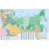 Oroszország és Kelet-Európa postai irányítószámai falitérkép - Stiefel
