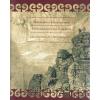 Országos Széchényi Könyvtár Kránitz Péter Pál: Magyarok a Kaukázusban - A magyar őshaza kutatása Örményországban és a Kaukázusban