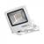 Osram Endura Flood 10W 3000K IP65 fehér,kültéri fali LED reflektor