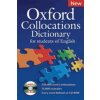 Oxford Collocations Dictionary W/Cd-Rom New Ed
