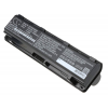 PA5108U-1BRS Akkumulátor 6600 mAh