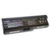 PABAS230 Akkumulátor 6600 mAh