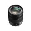 Panasonic H-VS014140E Lumix G Vario HD 14-140mm f/4-5.8