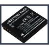 Panasonic SDR-S7S 3.7V 1200mAh utángyártott Lithium-Ion kamera/fényképezőgép akku/akkumulátor